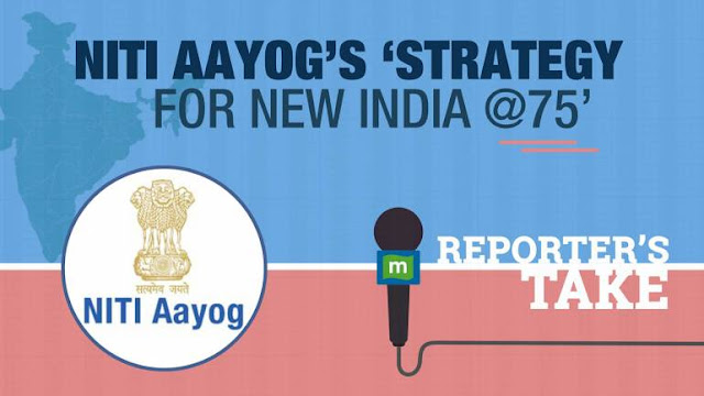 NITI Aayog releases 'Strategy for New India @75'