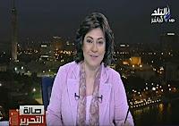 برنامج صالة التحرير 24-1-2017 عزة مصطفى و د/ عماد جاد