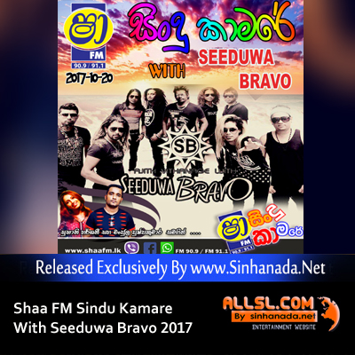 Shaa FM Sindu Kamare With Seeduwa Bravo 2017 - Sinhanada
