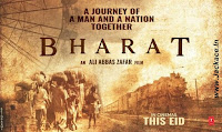 Bharat First Look Poster 2