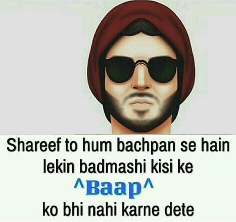Attitude Status Fb Hindi
