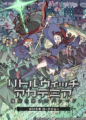 Little Witch Academia: Mahou Shikake no Parade [Película] [HDL] 260MB [Sub Español] [MEGA]