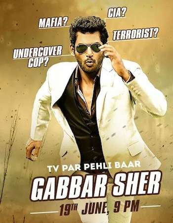 Poster Of Gabbar Sher (Samar) 2016 Hindi Dubbed 350MB HDRip 480p Free Download Watch Online Worldfree4u