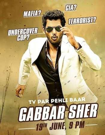 Poster Of Gabbar Sher (Samar) 2016 Hindi Dubbed 720p HDRip x264 Free Download Watch Online Worldfree4u