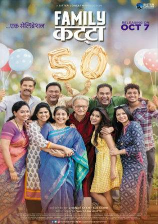 Poster of Family Katta 2016 HDRip 350MB Marathi 480p Watch Online Free Download bolly4u