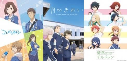rekomendasi anime school romance comedy terbaik