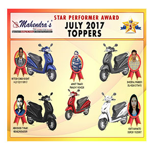 Star Performer Toppers - July 2017