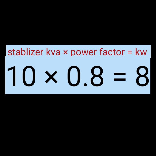 kva to kw formula power factor