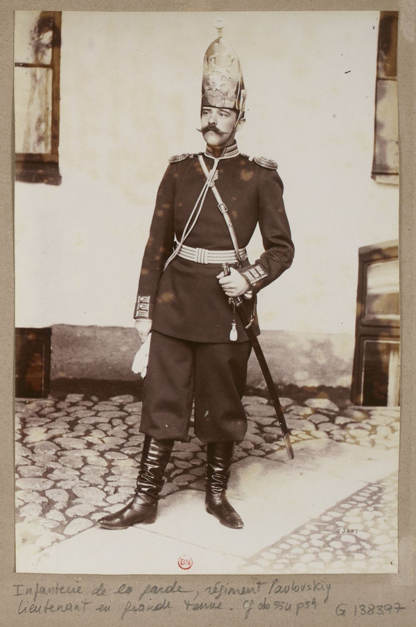 Russian Army Fashions Of The 1890s Vintage Everyday