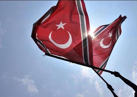 Forkab Aceh Setuju dengan Perubahan Bintang Bulan