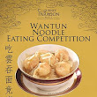 Gulping the most expensive wanton noodles in Penang and stand a chance to win RM1500?