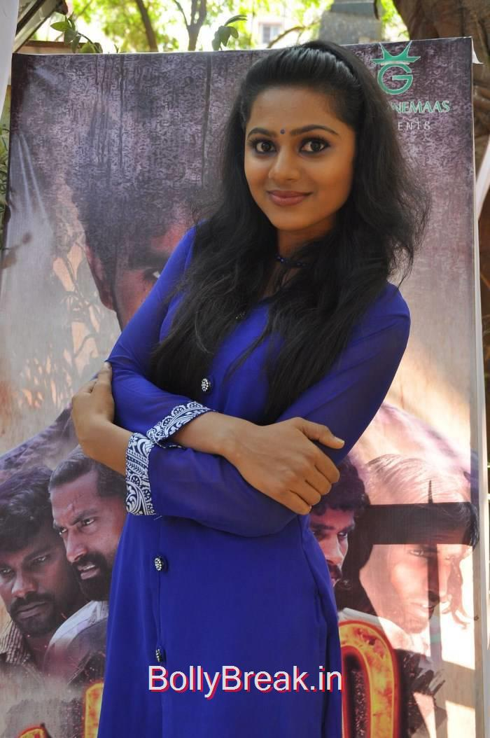 Tamil Actress Vaidehi, Vaidehi Hot Pics from Patra Movie Press Meet