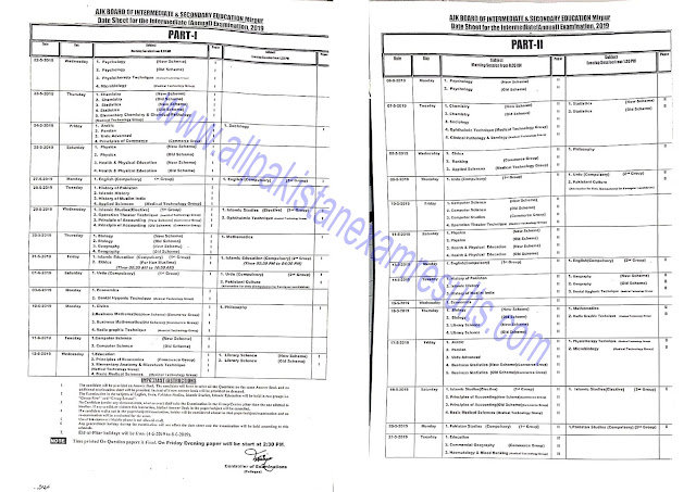 BISE AJK Inter Date Sheet 2019