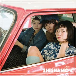 SHISHAMO - Ashita Mo 明日も Lyrics 歌詞 with Romaji
