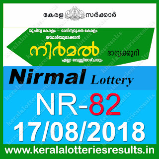 "KeralaLotteriesResults.in, ""kerala lottery result 17 8 2018 nirmal nr 82"", nirmal today result : 17-8-2018 nirmal lottery nr-82, kerala lottery result 17-08-2018, nirmal lottery results, kerala lottery result today nirmal, nirmal lottery result, kerala lottery result nirmal today, kerala lottery nirmal today result, nirmal kerala lottery result, nirmal lottery nr.82 results 17-8-2018, nirmal lottery nr 82, live nirmal lottery nr-82, nirmal lottery, kerala lottery today result nirmal, nirmal lottery (nr-82) 17/08/2018, today nirmal lottery result, nirmal lottery today result, nirmal lottery results today, today kerala lottery result nirmal, kerala lottery results today nirmal 17 8 18, nirmal lottery today, today lottery result nirmal 17-8-18, nirmal lottery result today 17.8.2018, nirmal lottery today, today lottery result nirmal 17-8-18, nirmal lottery result today 17.8.2018, kerala lottery result live, kerala lottery bumper result, kerala lottery result yesterday, kerala lottery result today, kerala online lottery results, kerala lottery draw, kerala lottery results, kerala state lottery today, kerala lottare, kerala lottery result, lottery today, kerala lottery today draw result, kerala lottery online purchase, kerala lottery, kl result,  yesterday lottery results, lotteries results, keralalotteries, kerala lottery, keralalotteryresult, kerala lottery result, kerala lottery result live, kerala lottery today, kerala lottery result today, kerala lottery results today, today kerala lottery result, kerala lottery ticket pictures, kerala samsthana bhagyakuri"