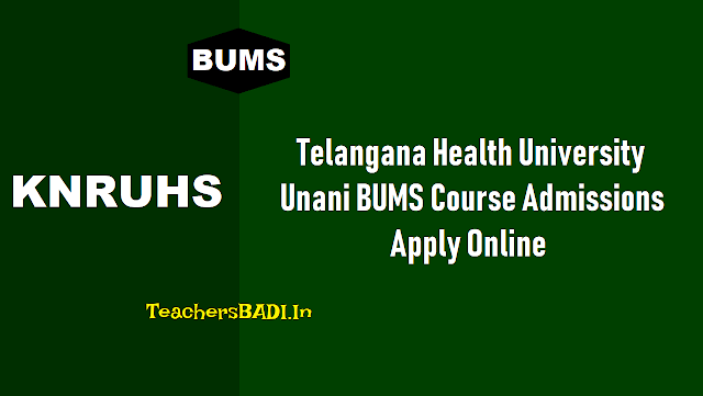 knruhs unani bums course admissions 2018, apply online,bums online application form,last date for apply unani bums courseneet ug 2018 unani bums course admissions