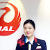 日本航空空服應徵心得分享Japan Airlines(JAL) Cabin Crew Recruitment (Taiwan) Interview Experience Sharing
