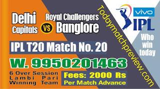 IPL 2019 20th Match Banglore vs Delhi Prediction Who Win Today Delhi vs Banglore