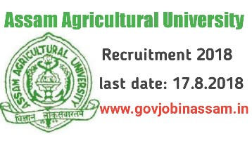 Assam Agricultural University Recruitment 2018 : Computer Operator [Walk In]