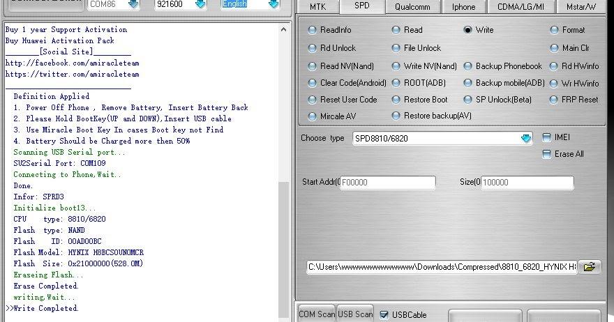 GSM RUMAN TELECOM: HUAWEI W50 Flash File
