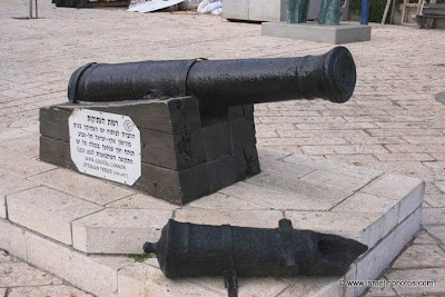 Jaffa coastal cannon