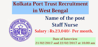 http://www.world4nurses.com/2017/01/kolkata-port-trust-recruitment-staff.html