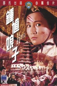 Watch The Lady Hermit Online Free in HD