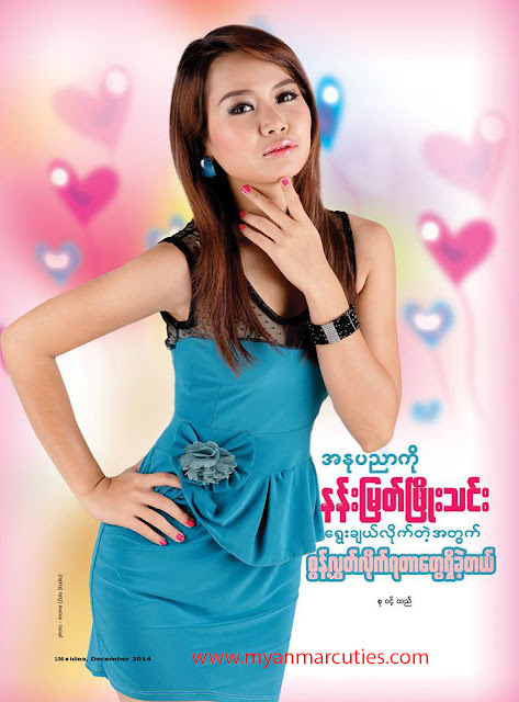 Nann Myat Phyo Thinn