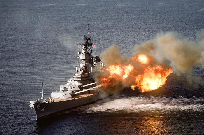Future War Stories: FWS Ships of the Line:The Battleship and