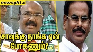 Jayakumar claims there is no relationship with Natarajan at all