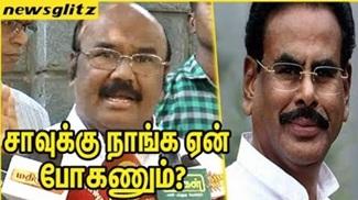 Jayakumar claims there is no relationship with Natarajan at all