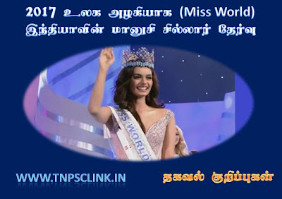 India's Manushi Chhillar Won - 2017 Miss World Title - Notes - PDF Download
