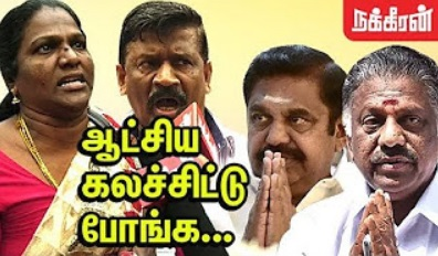 Transport Workers Protest with Family Members   TN Bus Strike