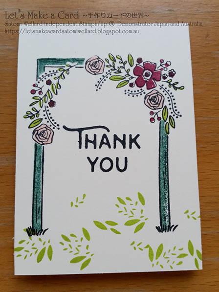 SABCatalogue Sneak Peek Lovely Wishes colouring with Stampin' Blends Satomi Wellard-Independent Stampin'Up! Demonstrator in Japan and Australia, #su, #stampinup, #cardmaking, #papercrafting, #rubberstamping, #stampinuponlineorder, #craftonlinestore, #papercrafting, #handmadegreetingcard, #greetingcards  #2018sab, #stampinblends #colouring #lovelywihes #スタンピン #スタンピンアップ #スタンピンアップ公認デモンストレーター #ウェラード里美 #手作りカード #スタンプ #カードメーキング #ペーパークラフト #スクラップブッキング #ハンドメイド #オンラインクラス #スタンピンアップオンラインオーダー #スタンピンアップオンラインショップ #動画 #フェイスブックライブワークショップ #セラブレーション #塗り絵 #バードバンター #スタンピンブレンズ