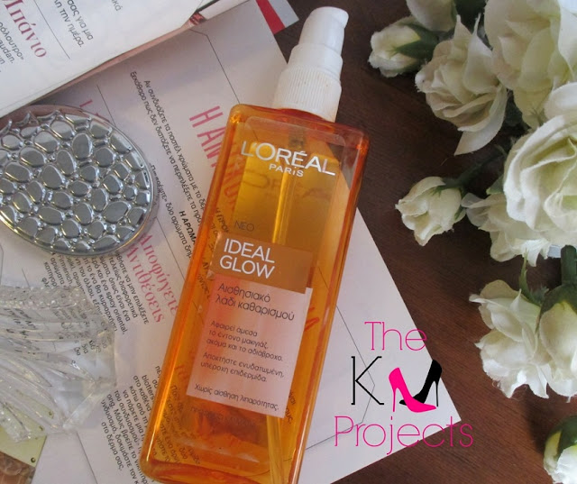 L'oreal Ideal Glow review