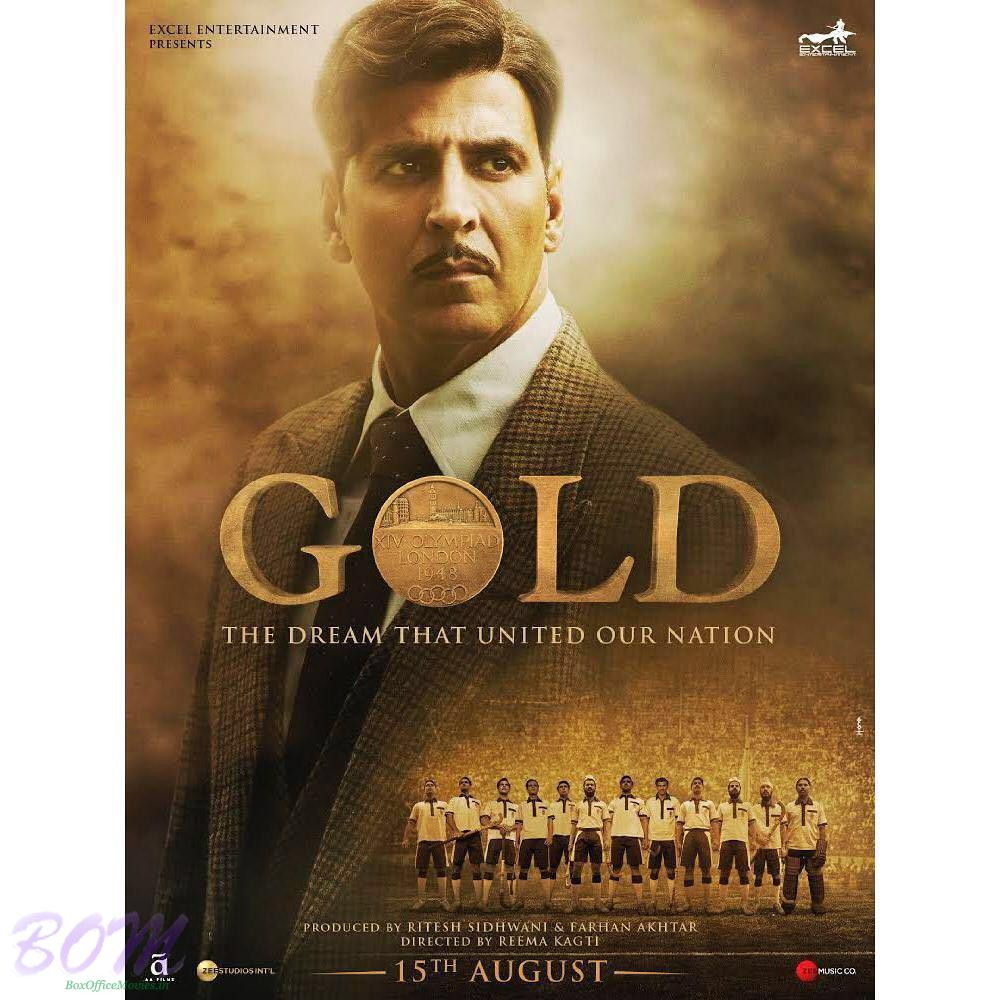 Amaanat   अमानत   full hindi movie   akshay kumar, sanjay.