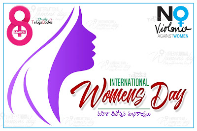 happy-women's-day-telugu-quotes-greetings-posters-wishes-for-facebook
