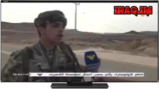 فيديو قناة المنار تتجول داخل الاراضي السعودية في نجران بعد طرد الجيش السعودي و احتلالها من قبل الجيش اليمني 2017
