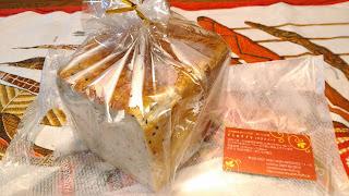 辻堂駅 パン屋 食パン フラフィー フラッフィー fluffy