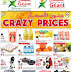 Geant Kuwait - Crazy Prices