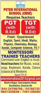 Peter International School (CBSE) Wanted TGT/PGT