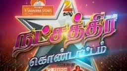 Watch Zee Natchatira Kondattam Zee Tamil Tv Vijayadashami Special 11th October 2016 Full Program Show 11-10-2016 Zee Tamil Tv sirappu nigalchigal Youtube Watch Online Free Download