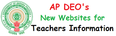 AP DEO's Websites, AP District wise Official Webportals,Teachers Information