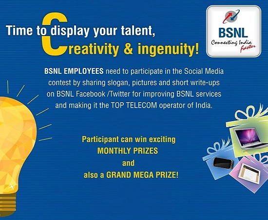 BSNL launched Social Media Contest amongst BSNL Employess for improvising brand image of BSNL