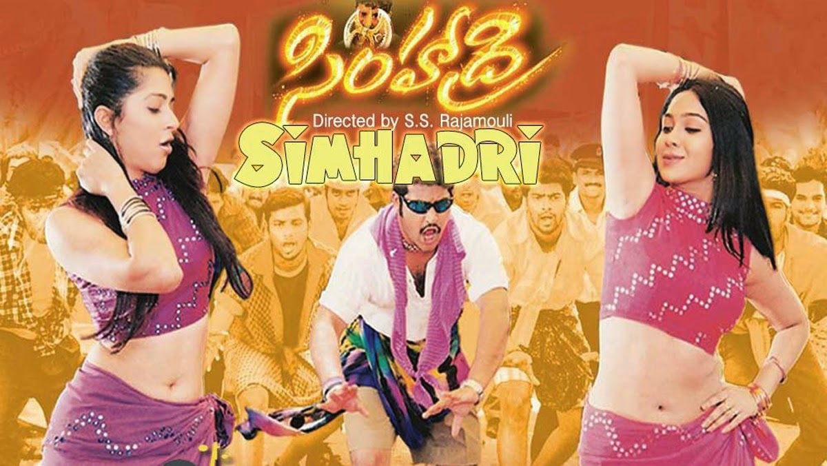 Simhadri Songs