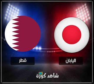 qatar-vs-japan