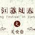 Comida especial en el 'Festival de Primavera' en Jiangsu