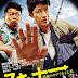 Scanner HDRip Full Japanese Movie 72p
