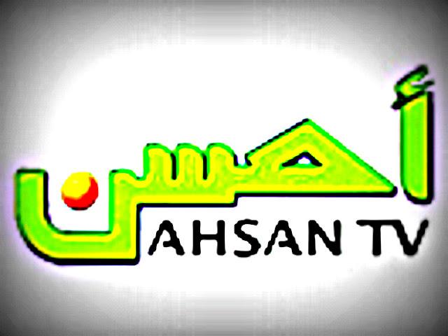 Nonton Siaran Langsung : Ahsan TV -  TV dakwah Sunnah Indonesia.