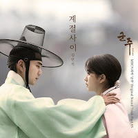 Download MP3, MV, Lyrics Kim Yeon Ji - Between Seasons (Ruler: Master of the Mask OST Part.5)